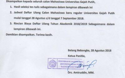 Pengumuman Kelulusan Mahasiwa Baru Universitas Gajah Putih TA. 2018/2019